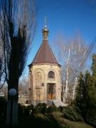 Часовня Алексия, человека Божия - Луганск - г. Луганск - Украина, Луганская область