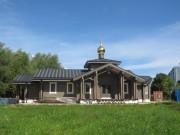 Ясенево. Царственных Страстотерпцев в Ясеневе, церковь