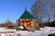 Церковь Трех Святителей - Казаково - Пижанский район - Кировская область