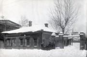 Пермь. Иоанна Златоуста, церковь