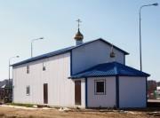 Церковь Ольги равноапостольной - Новое Девяткино - Всеволожский район - Ленинградская область