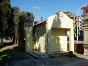 Салоники (Θεσσαλονίκη). Параскевы Пятницы, часовня