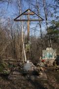 Церковь Спаса Преображения - Горячкино - Можайский район - Московская область