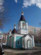 Саратов. Николая, архиепископа Японского, церковь