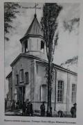 Церковь Алексия, митрополита Московского - Буйнакск - г. Буйнакск - Республика Дагестан