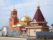 Николаевка. Рождества Христова, церковь