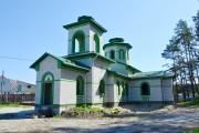 Церковь Олега Брянского - Нетьинка - Брянский район и г. Сельцо - Брянская область