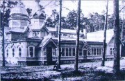 Юрмала. Неизвестная домовая церковь