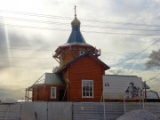 Навашино. Сергия Радонежского, церковь