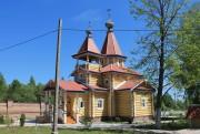 Сенино. Успенская Фёклина пустынь. Церковь святой Фёклы