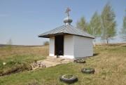 Бабурино. Казанской иконы Божией Матери, часовня