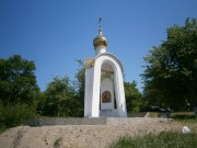 Южный. Иоанна Воина на Мемориале Боевой Славы, часовня