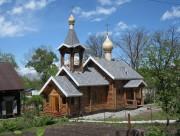 Владивосток. Троицы Живоначальной, церковь