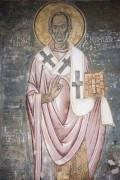 Манастир. Монастырь Николая Чудотворца