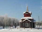 Неизвестная часовня - Каргасок - Каргасокский район - Томская область