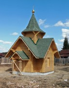 Часовня Константина и Елены - Чимеево - Белозерский район - Курганская область
