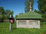 Неизвестная часовня - Боровно - Вышневолоцкий район - Тверская область