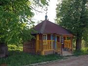 Никулино. Петра (Жукова) и Прохора (Михайлова), часовня