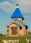 Боровка. Сергия Радонежского, церковь