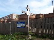 Назарово. Троицы Живоначальной (строящаяся), церковь