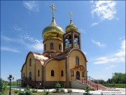 Церковь Рождества Иоанна Предтечи - Чернышковский - Чернышковский район - Волгоградская область