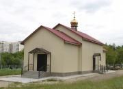 Церковь Владимира и Ольги равноапостольных - Москва - Юго-Западный административный округ (ЮЗАО) - г. Москва