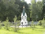 Часовня Вознесения Господня - Афанасьевское - Шуйский район - Ивановская область