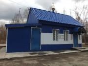 Домовая церковь Матроны Московской - Краснокамск - Краснокамский район - Пермский край