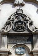 Яссы. Спиридона Тримифунтского, церковь