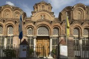 Церковь Екатерины - Салоники (Θεσσαλονίκη) - Центральная Македония (Κεντρικής Μακεδονία&#962) - Греция