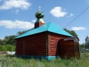 Кужанак. Александра Невского, церковь