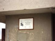 Церковь Благовещения Пресвятой Богородицы в Восточном - Курган - г. Курган - Курганская область