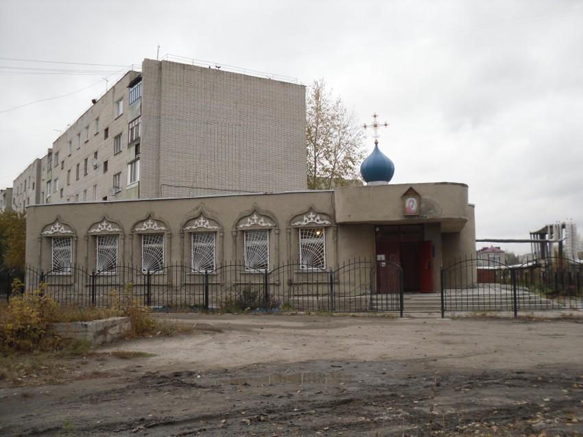 Церковь Благовещения Пресвятой Богородицы, Курган