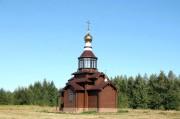 Парусное. Церковь Николая Чудотворца