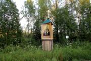 Неизвестная часовня - Даниловка - Мурашинский район - Кировская область
