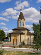 Новозарянский. Георгия Победоносца, церковь