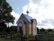 Часовня Василия Великого - Холодный Ключ - Мензелинский район - Республика Татарстан