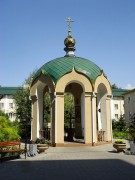 Алматы. Иверско-Серафимовский женский монастырь. Водосвятная часовня