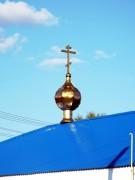 Калейкино (Альметьевская), посёлок станции. Матроны Московской, молитвенный дом
