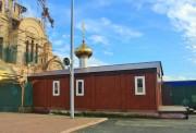 Владивосток. Спаса Преображения при строящемся кафедральном соборе, церковь
