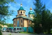 Хабаровск. Александра Невского (новая) в посёлке имени Кирова, церковь