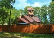 Хабаровск. Покрова Пресвятой Богородицы, кафедральный собор