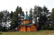 Таврический. Луки (Войно-Ясенецкого), церковь