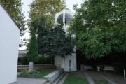 Церковь Параскевы Сербской - Рупите - Благоевградская область - Болгария