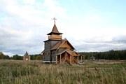 Церковь Сергия Радонежского - Павлово - Кировский район - Ленинградская область