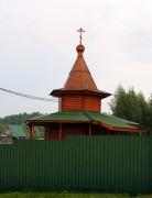 Неизвестная церковь - Бужаниново - Сергиево-Посадский район - Московская область