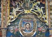 Церковь Димитрия Солунского - Шириндже - Турция - Прочие страны