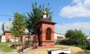 Неизвестная часовня - Носырево - Павлово-Посадский район - Московская область