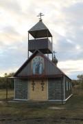 Централь. Царственных страстотерпцев, церковь