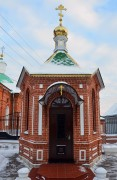 Часовня Кирилла и Марии Радонежских - Рязань - г. Рязань - Рязанская область